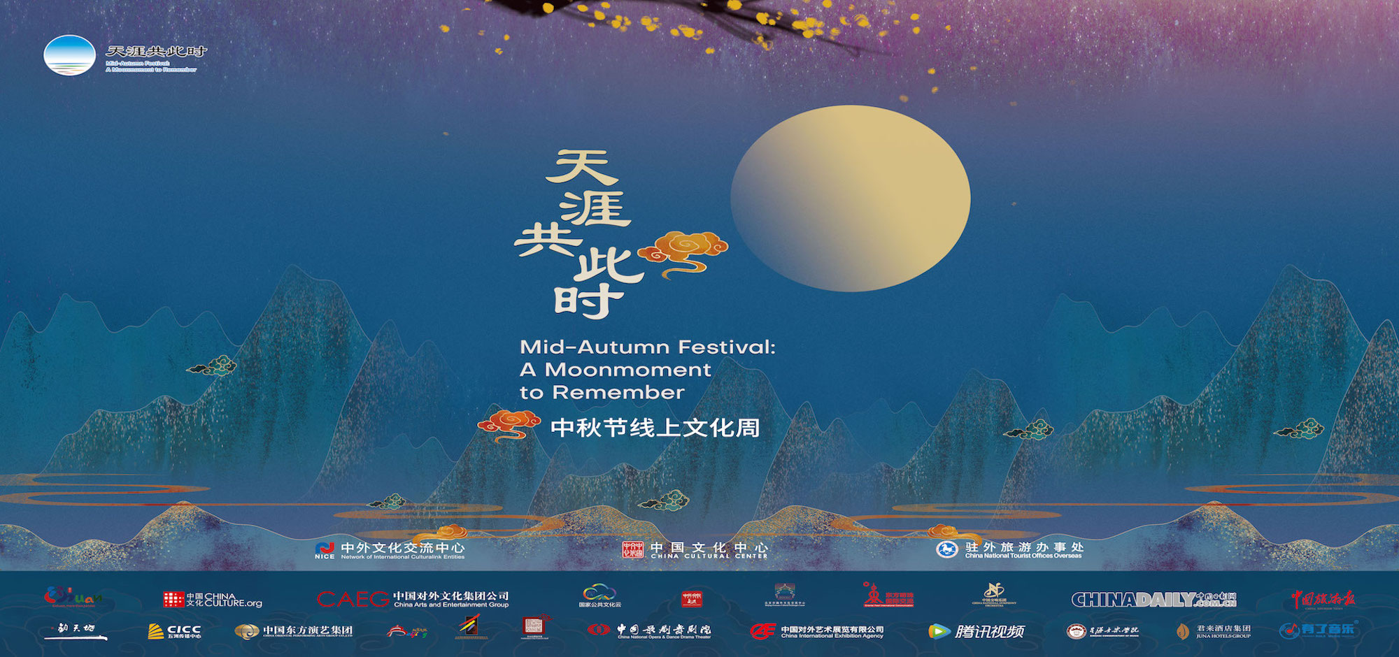 Mid-Autumn Festival: A Moonmoment to Remember