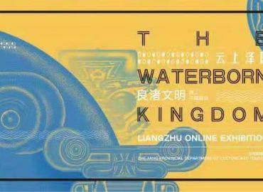 The Waterborne Kingdom