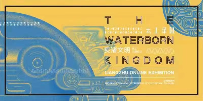 The Waterborne Kingdom